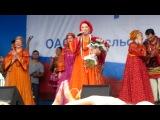 Концерт Надежды Бабкиной и ансамбля